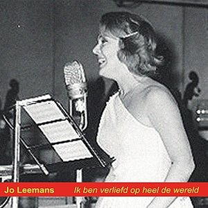 Image for 'M'n liefdesmelodie'