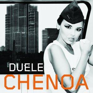 Imagem de 'Duele'