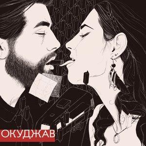 Image for 'Рождество'