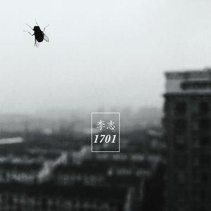 Bild für '1701'