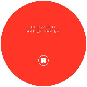 Image for 'Art of War EP'