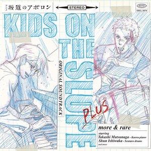 Image for 'バードランドの子守唄 (Sax-intro version)'