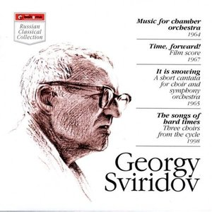 Image for 'Georgy Sviridov: Concert Recording'