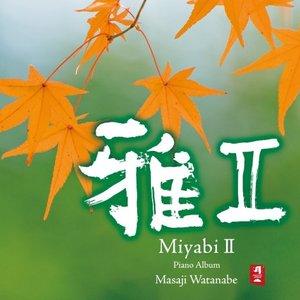 Image for '雅II'