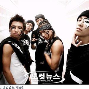 Imagem de '빅뱅 (Bigbang)'