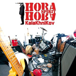 Image for 'KalaKhniKov'