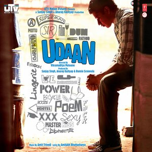 Image for 'Udaan'