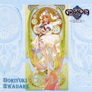 Image pour 'Grandia II: Deus'