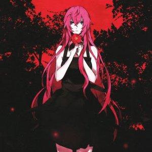 Image pour 'Vocaloid Luka'