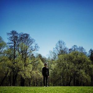 Bild für 'Tree Bosier'