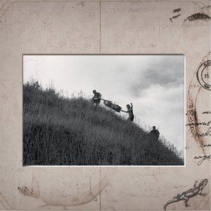 Image for 'Vandruj!'