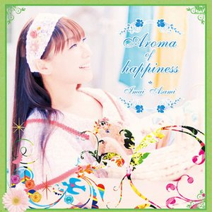 Image for 'Aroma of happiness'