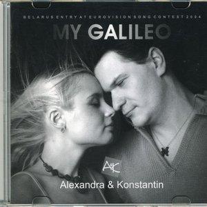 Image for 'My Galileo'