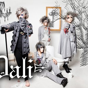 Bild för 'Dali'