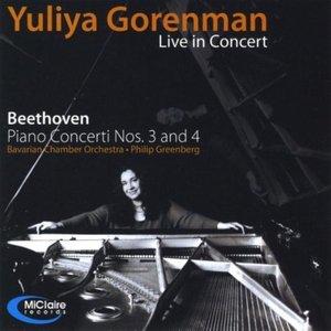 Image for 'Piano Concerto No. 4 in G Major, Op. 58: I. Allegro moderato'