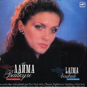 Image for 'Лайма Вайкуле'