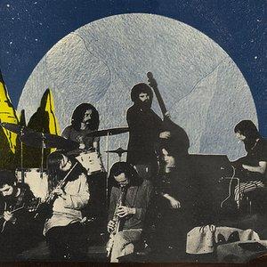 Image for 'Full Moon Ensemble'