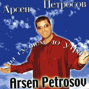 Image for 'Arsen Petrosov'
