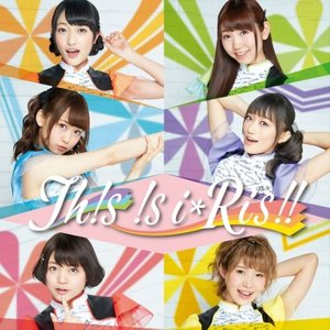 Image for 'Th!s !s i☆Ris!!'