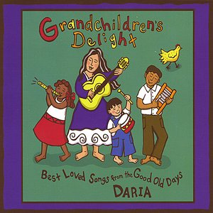 Image for 'Grandchildren's Delight - Best Loved Songs From The Good Old Days'