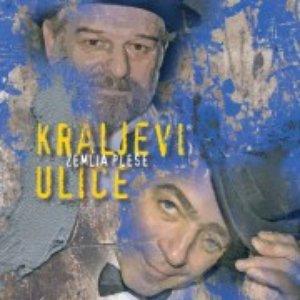 Image for 'Zemlja Plese'
