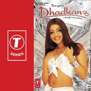 Image for 'Dhadkan'