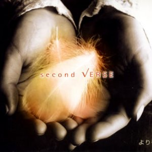 Image for 'second VERSE'
