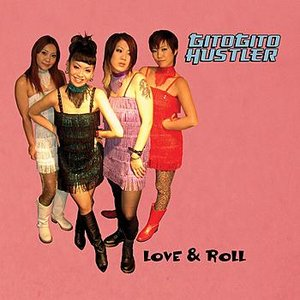 Image for 'Love & Roll'