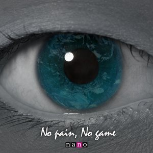 Image for 'No pain, No game'