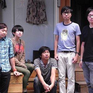 Image for '閃閃閃閃'