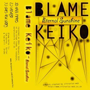 Image pour 'Eternal Sunshine'