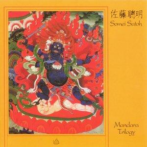 Image for 'Mandara Trilogy'