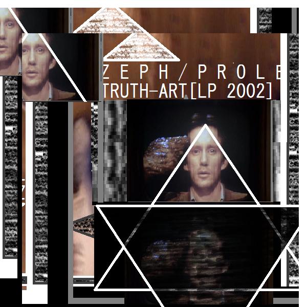 Zeph/Prole