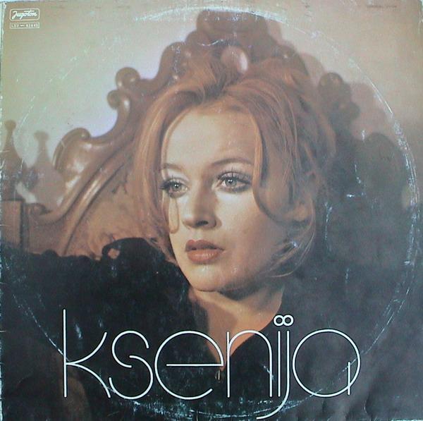Ksenija Erker
