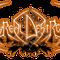 Empyreal Destroyer Logo 2008