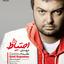 Mehdi Moghaddam YouTube