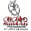 Chicano Messengers of Spoken Word