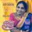 Latha Walpola YouTube