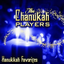 The Chanukah Players YouTube