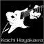 Koichi Hayakawa (2008 Remastered Edition)