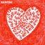 Сердцебиение  (Serdtsebienie)