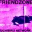 Kuchibiru Network 2