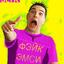 SlyK YouTube