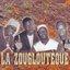 La Zouglouthèque