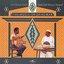 Taarab 1: The Music Of Zanzibar