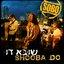 שובאדו - Shooba Do