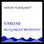 Vardar - Bulgarian Rhapsody
