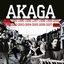 АКАГА (1993-2008)