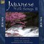 Japanese Folk Songs II