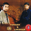 Romesh & Lakshan YouTube